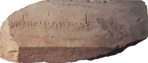 temple stone